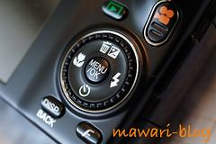 FinePix F300EXR -05 control panel
