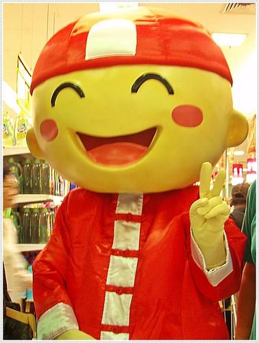 CNY mascot @ Jusco