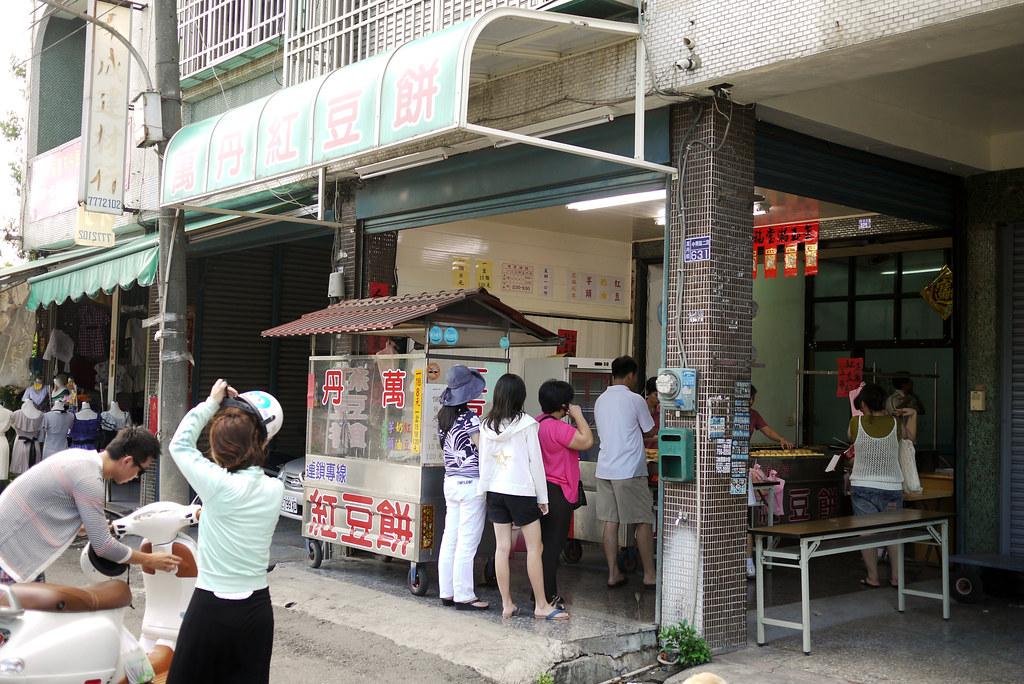 萬丹紅豆餅