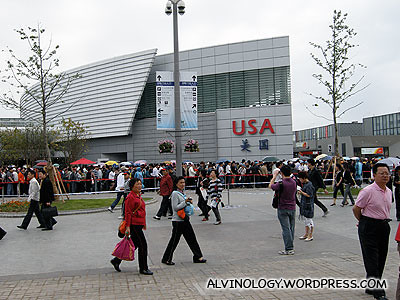 USA pavilion which had a long queue despite the unimpressive exterior