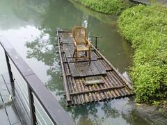 蔣公乘坐的竹筏
