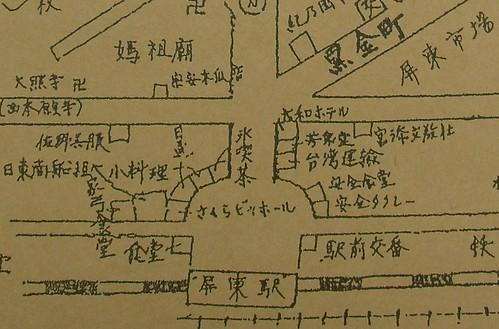 1940年屏東市街圖