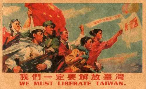 We Must Libertate Taiwan. from Ys Chang by Dodd Lu, on Flickr