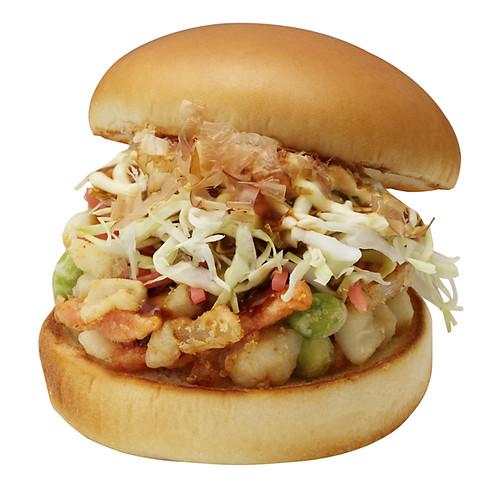 モスド お好み焼き風 ハンバーガー