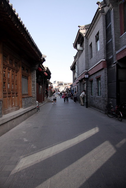 just outside of hutong