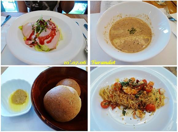 京站 杜蘭朵餐廳