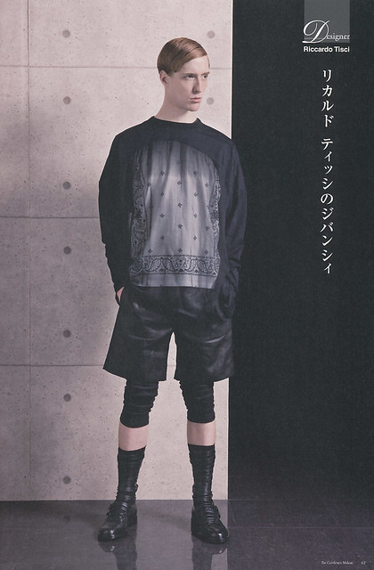 James Cooper5032(Isetan Catalog SS09)