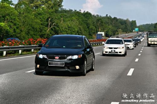 MyFORTE Club TT in Melaka (Road Trip)