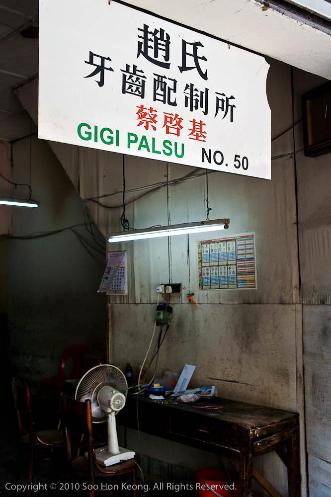 Gigi Palsu @ KL, Malaysia