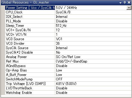 I2C master device setting