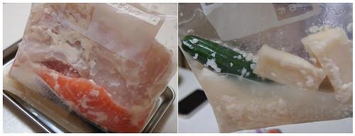 塩麹に魚野菜を3日漬けこんだもの