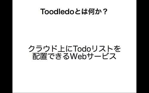 スクリーンショット(2010-07-25 23.26.54)
