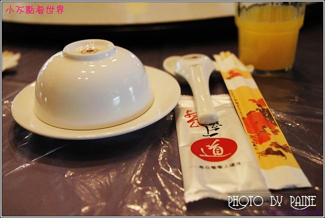 巧克力雲莊-雲餐廳午餐