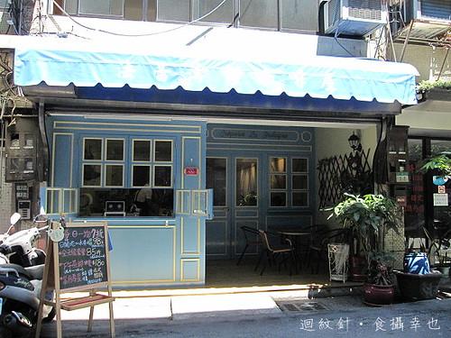 法蕾薄餅咖啡屋店門