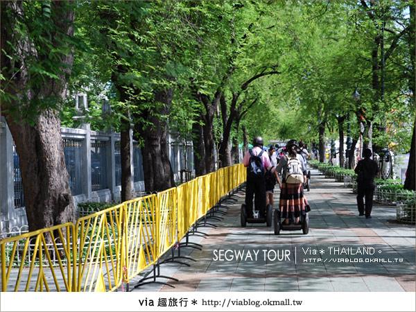 【泰國自由行】曼谷玩什麼?Segway塞格威帶你漫遊~10