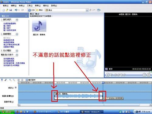 4a209b959613c-原音編輯 (14) (by Mival Blog)