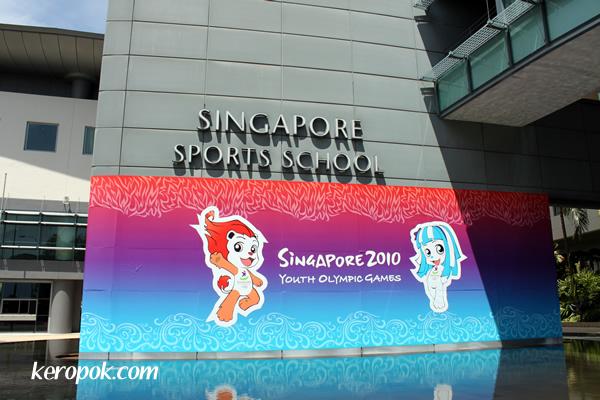 Singapore Sports School