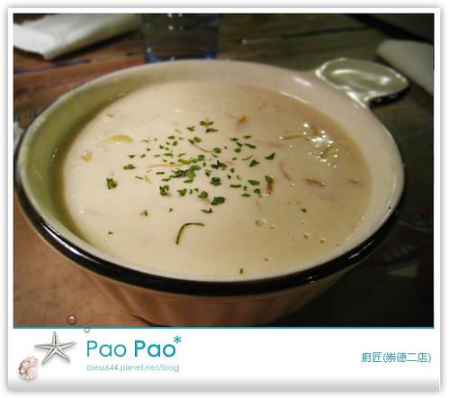 廚匠異國創意料理-濃湯