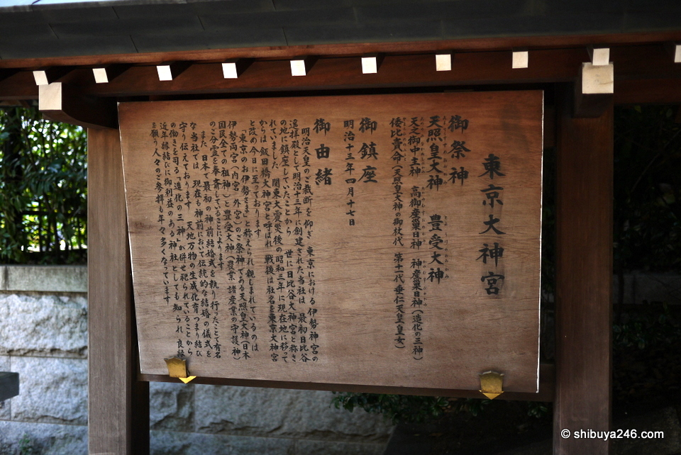A description of the Shrine