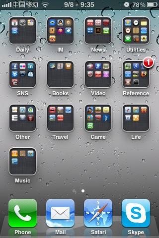 new portal on iOS4