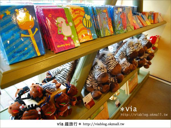 【新竹旅館】關西六福莊生態渡假旅館~餐食篇31