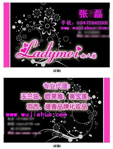 无假货网提供的北京名片印刷
