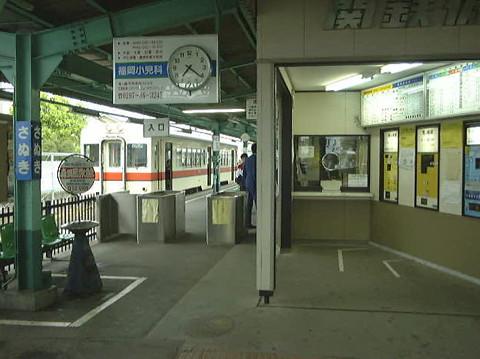 1998年関東鉄道竜ヶ崎線