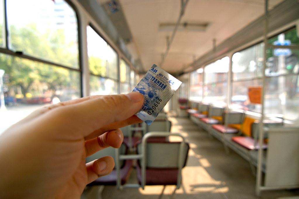 Зловещий трамвайный билет