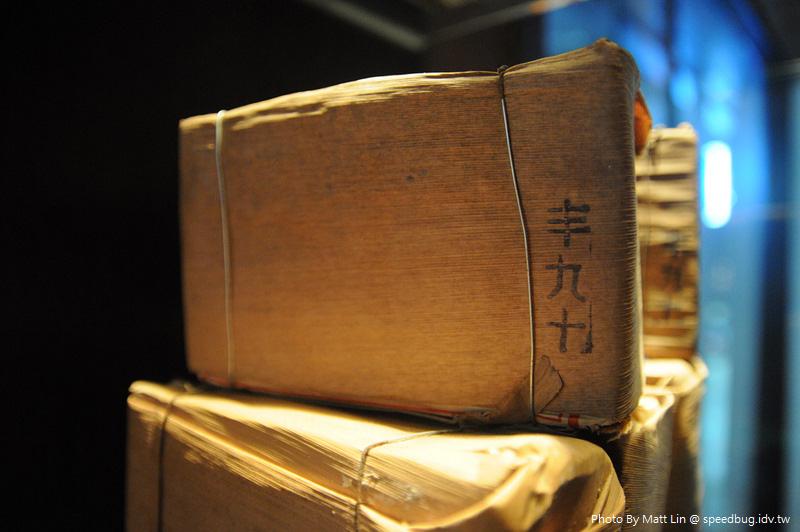 今日熱門文章:【高雄新興】悠閒.茶香.半九十茶屋