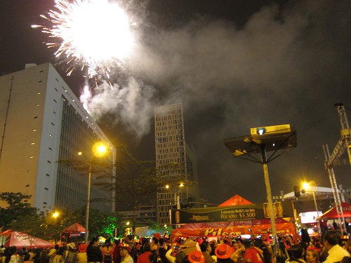 Friday night fireworks kick off the start of the 2010 La Feria de las Flores.