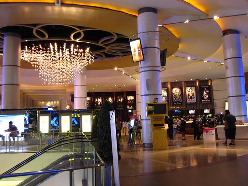 Siam Paragon cinema