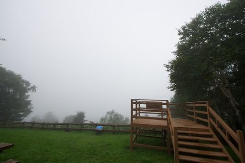 雲の中の見返台園地