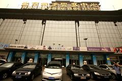Gongzhufen 26 (David OMalley) Tags: west beijing 北京 西 fuxingmen 复兴门 公主坟 gongzhufen guanganmen 广安门