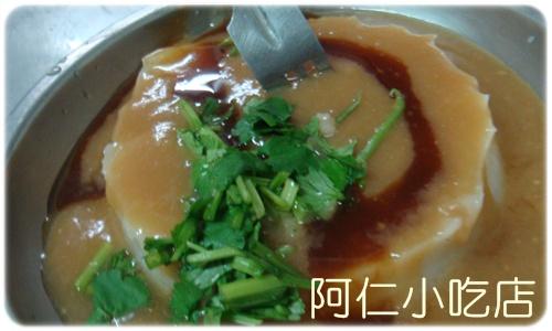 小時候記憶裡的四神湯與意麵 @ 台北萬華