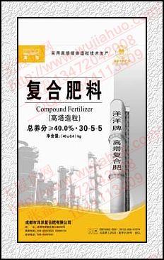 北京化肥资讯网防伪标签合格证