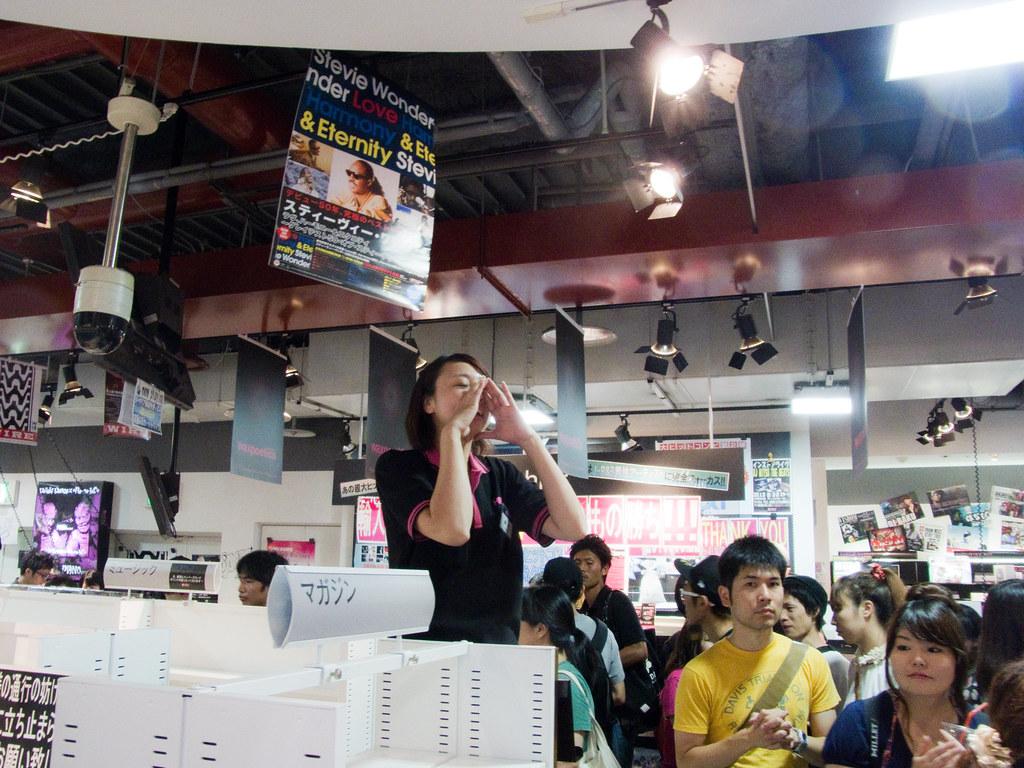 The Last day of HMV shibuya Japan1271