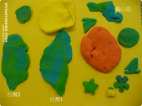 DIY黏土自己做~這樣好好玩:)
