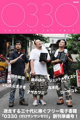 0330magazine.com