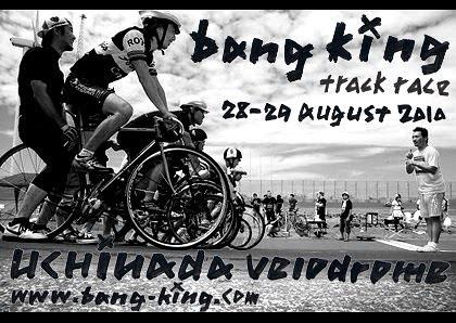 bang-king2010
