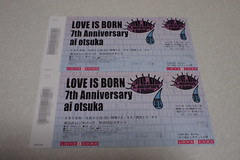 大塚 愛【LOVE IS BORN】 ~7th Anniversary 2010~
