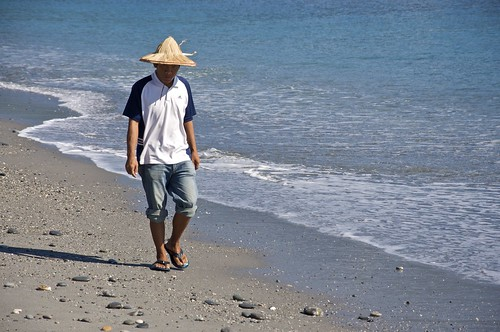 Taroko Beach