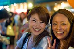 Azabu-juban Festival Smiles (aeschylus18917) Tags: woman cute girl beautiful smile festival japan 50mm tokyo dance nikon dancing d f14 dancer kawaii yukata 日本 東京 nikkor yamato azabujuban minatoku matsuri minato awaodori 阿波踊り azabu nikkor50mmf14d かわいい 可愛い 祭 麻布 50mmf14d 港区 浴衣 美しい まつり nadeshiko 麻布十番 yamatonadeshiko utsukushii awadancefestival d700 大和撫子 ダニエル nikond700 danielruyle aeschylus18917 danruyle druyle ルール ダニエルルール azabujūban