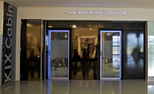 KIX smoking lounge (gas chamber)
