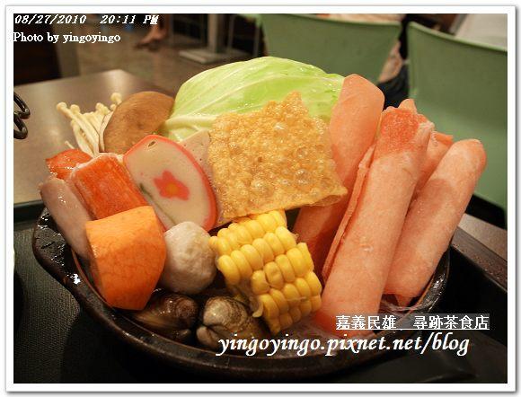 民雄_尋跡茶食店990827_R0014413