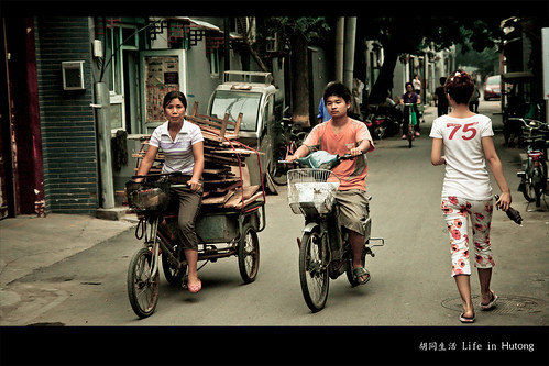 Beijing :: Tricycle and Bike
