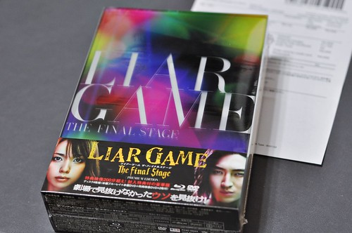 LGF Blu-ray Premium Edition