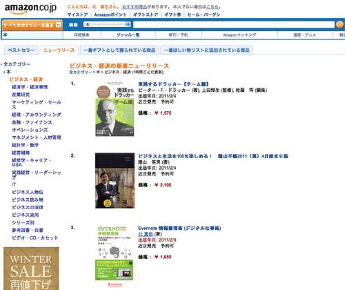 Amazon.co.jp 本: ニューリリース: 各カテゴリーの新着および予約商品のベストセラーです (1時間ごとに更新されます)