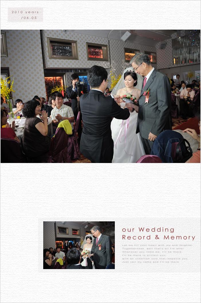 20100605book50