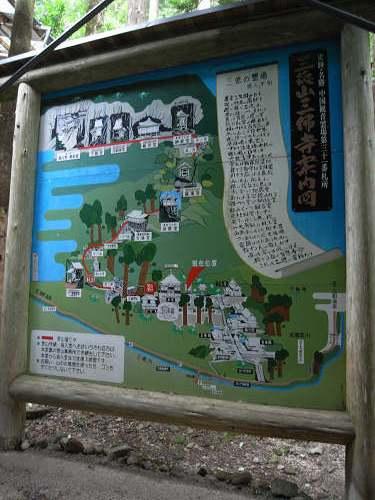 三徳山三佛寺(投入堂)@鳥取県-04