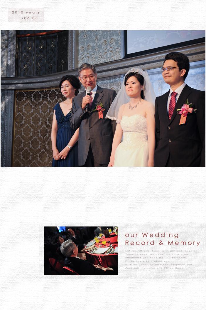 20100605book54